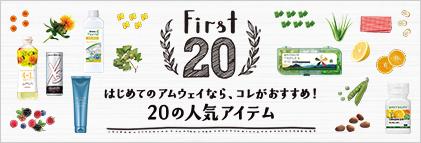 First20