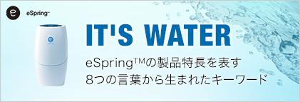 eSpring It`s water