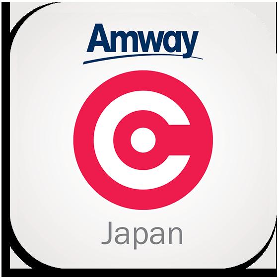アムウェイセントラルジャパンのアイコン