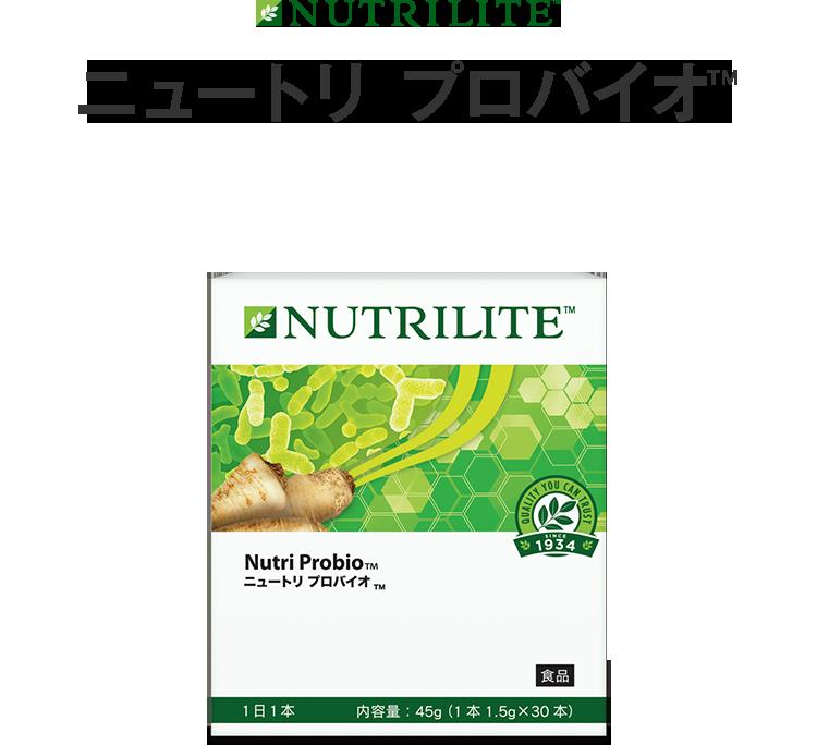 NUTRILITE™ ニュートリ プロバイオ™