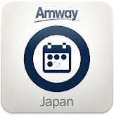 Amway Events Japanアイコン