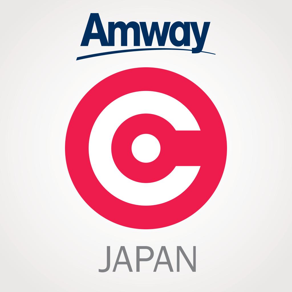 アムウェイ セントラル ジャパンアイコン